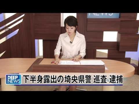 女性アナウンサー桐嶋永久子(きりしまとわこ) AVデビュー!