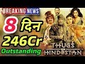 Thugs Of Hindostan | 8th DAY at BOX OFFICE | Amitabh Bachchan | Aamir Khan | Katrina Kaif | Fatima