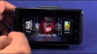 LG Optimus 3D P920 video review