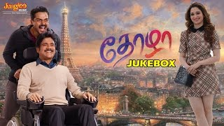 Thozha - Jukebox