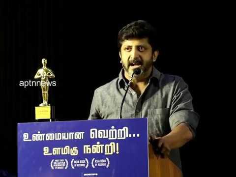Director Mohan Raja Emotional Speech   Oththa Seruppu Movie Thanks Giving Press Meet