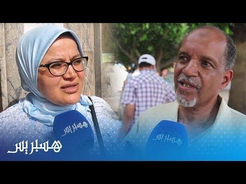 العرب اليوم - شاهد: توثيق النساء لعقود الزواج وواثق من نجاحها في المهنة