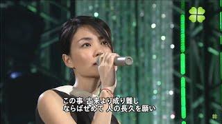王菲 - 傳奇 (LIVE Music Video)