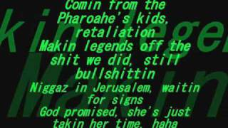 2pac blasphemy lyrics