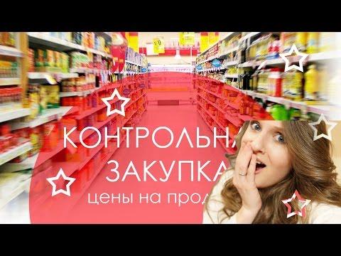 Самая богатая россиянка 2016