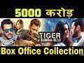 Tiger Zinda Hai | 11th Day at BOX Office | Salman Khan | Katrina Kaif