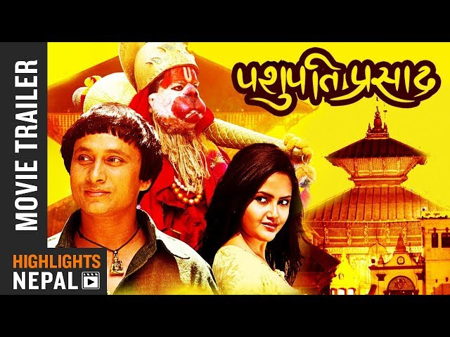 "Thumnail of ""PASHUPATI PRASAD"" Nepali Movie Official Trailer"