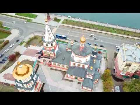Достопримечательности Иркутска с высоты птичьего полёта Mavic Pro