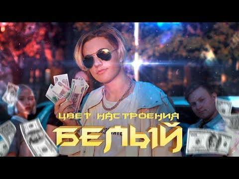 Егор Крид feat. Филипп Киркоров - Цвет настроения черный  | ПАРОДИЯ by Леша Ченский
