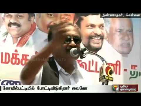 TN-polls-Vaiko-to-contest-from-Kovilpatti-constituency