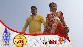 Ama Ghara Laxmi | Full Ep 841 | 15th Jan 2019 | Odia Serial – TarangTV