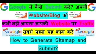 How To Create Blogger Sitemap | Submit Sitemap in New Google Search Console | Get more Traffic