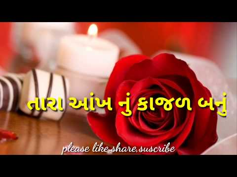 Tu ne hu gujarati  whatsapp status darshan raval romantic rom com movie