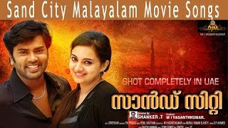 Sand City Malayalam Movie Song | Njan Oru Minnalkodi