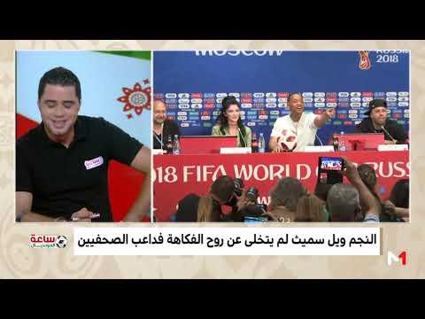 العرب اليوم - شاهد:ويل سميث يدمج الفكاهة بالجد ويداعب الصحافيين