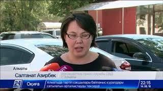 «Охоту» за крадеными телефонами организовали алматинские правоохранители