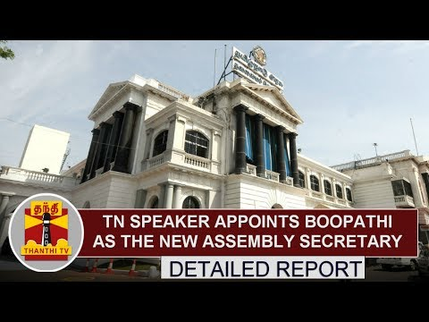 TN Speaker appoints Boopathi as the new assembly secretary | Detailed Report
