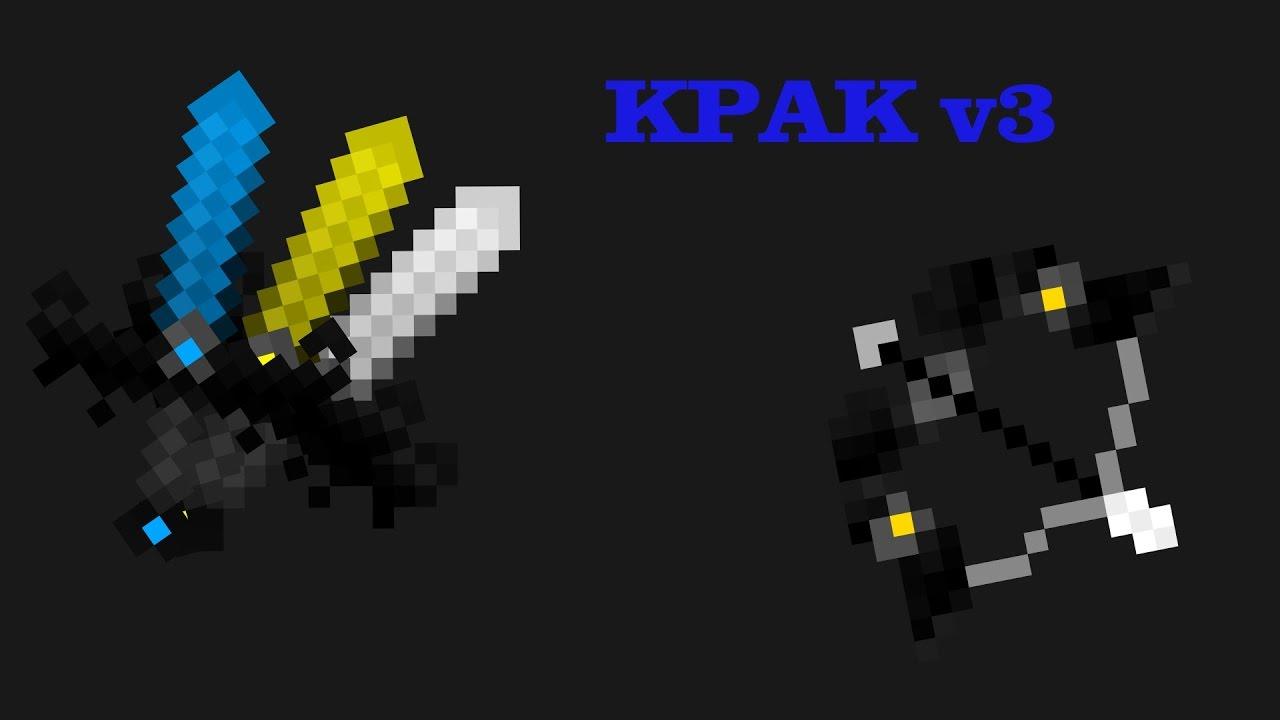 KPAK v3