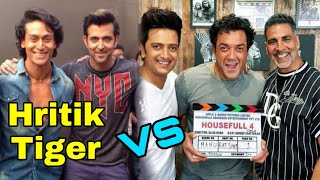 Housefull 4 in trouble, Hrithik Roshan, Tiger Shroff VS Akshay Kumar- दिवाली पर होगी धमाकेदार Clash!