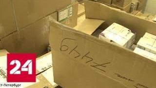 Десятки тысяч дефицитных лекарств нашли просроченными на складе в Петербурге - Россия 24