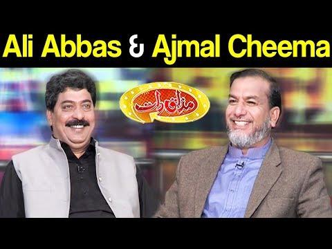 Ali Abbas & Ajmal Cheema | Mazaaq Raat 2 January 2019 | مذاق رات | Dunya News