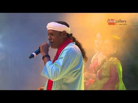 GRAAMER NAWJOWAN | গ্রামের নওজোয়ান হিন্দু মুসলমান | Fakir Sahabuddin