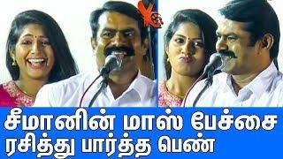 சீமானின் அதிரடி மாஸ் பேச்சு : Seeman Latest Mass Speech | Naam Tamilar Katchi | Thavam Movie