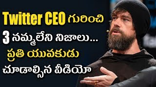 Twitter CEO Jack Dorsey Success Story | Unknown & Inspiring Story Of Jack Dorsey | Tollywood Nagar