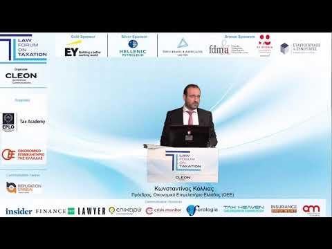 Ομιλία Προέδρου ΟΕΕ Κ. Κόλλια στο Law Forum on Taxation