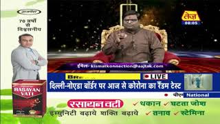 Kismat Connection | Shailendra Pandey | Daily Horoscope | November 18th 2020 | 8:00am