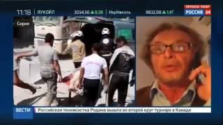 Сирия сбила самолет Израиля последние новости России Украины мира сегодня видео не для всех