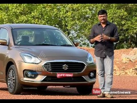 New Maruti Swift dzire 2017 Price in India, Review, Mileage & Videos | Smart Drive 21 May 2017