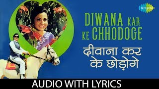 Diwana Kar Ke Chhodoge with lyrics | दीवाना करके