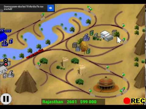 Video of Railway Game in India