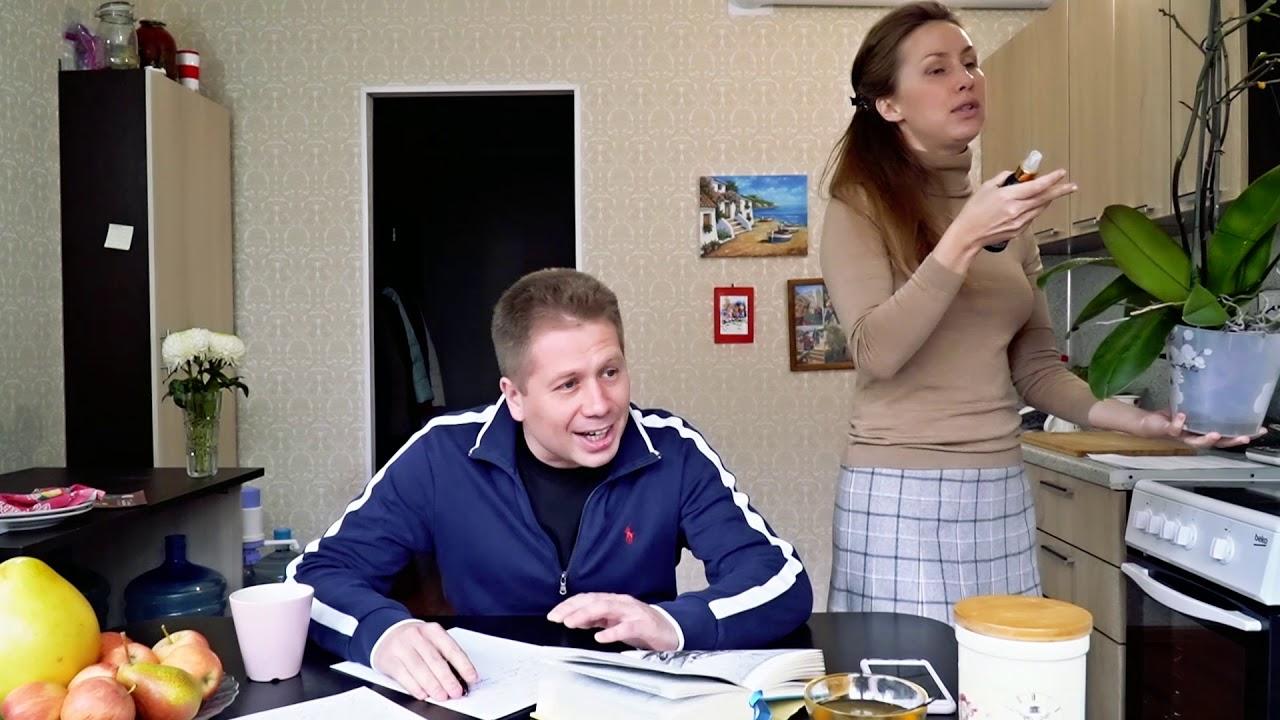 4 серия МЖ.  Зачем мужу друзья