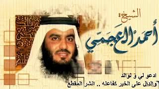 Powerful Method to Destroy any Jinn Ayat Al Kursi 9hrs !!!!!!!