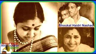 ASHA JI-Film-JAWAB-1955-Dil Hi Mein Dil Ki Reh Gayi