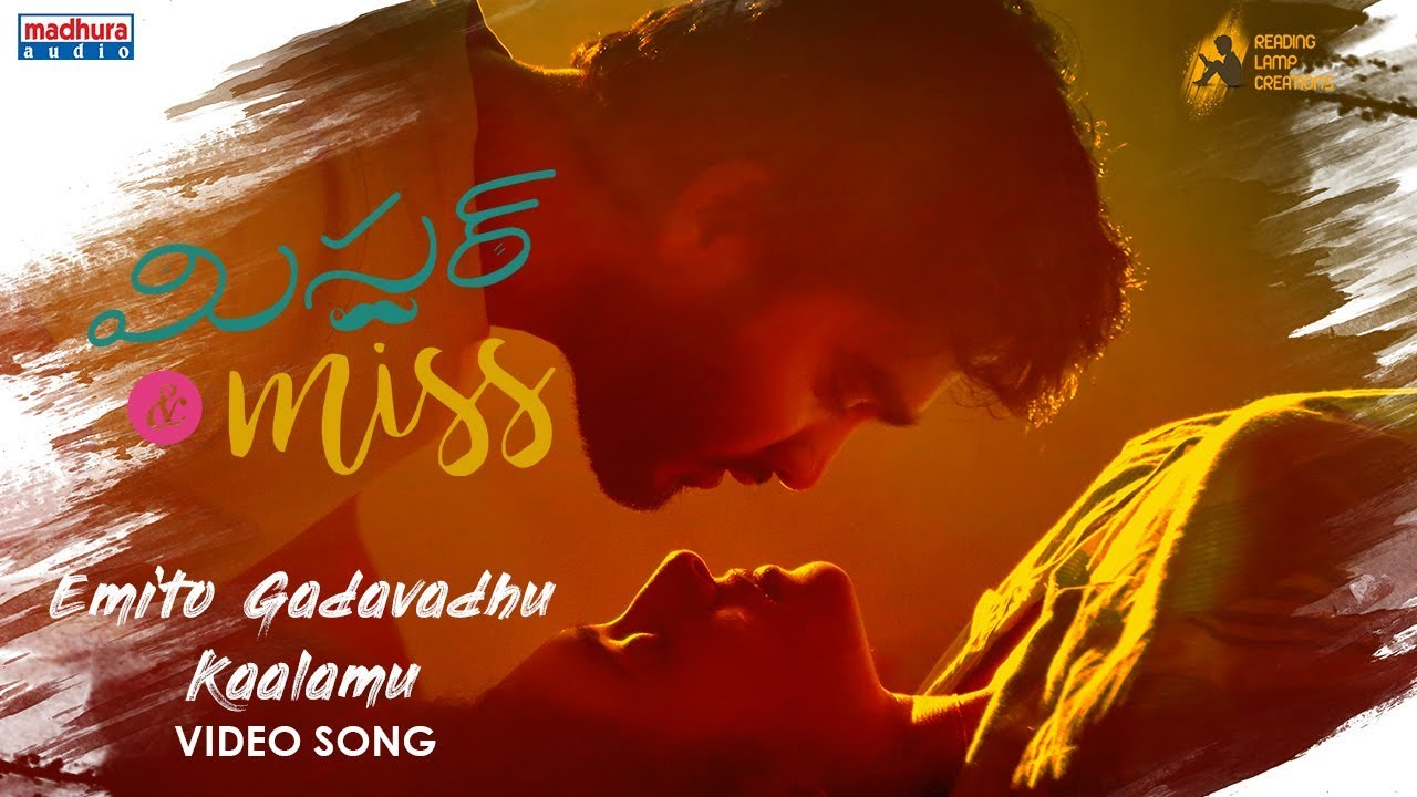 Emito Gadavadhu Kaalamu Video Song From Mr&Miss Movie