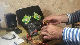 Сигнализаторы поклевки на батарейке 23а аэлита