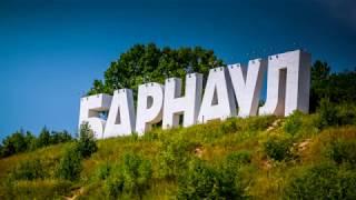 «История моего города». Барнаул. Топ-10 красивых и знаменитых мест Барнаула