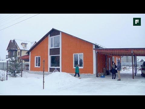 Одноэтажник из несъёмной опалубки по австрийской технологии // FORUMHOUSE
