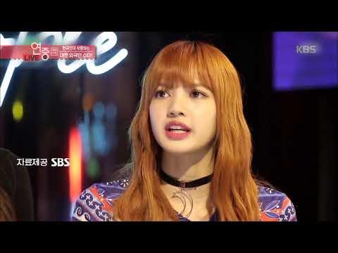 한국인이 사랑하는 대한 외국인 스타!  리사 [연예가중계/Entertainment Weekly] 20191115