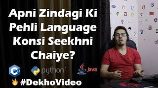 Which Programming Language to Learn First?