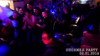 MISTER X - Live in ОПОХМЕЛ PARTY [02.01.2014, Grodno]