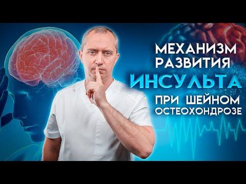 Как болит спина при раке легких