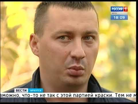 Выпуск «Вести-Иркутск» 09.10.2018 (18:00)