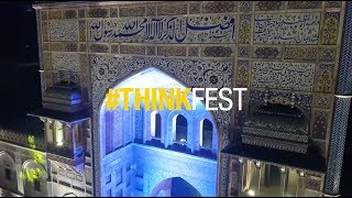 #Thinkfest opening night at forecourt of Masjid Wazir Khan