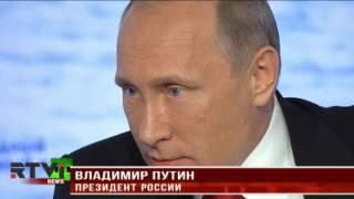 """Путин: """"Если драка неизбежна, надо бить первым"""""""