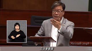 黃毓民:蔣麗芸唔駛『啤』住我,有本事等會兒自已發言15分鐘。