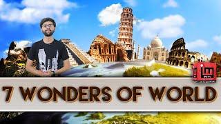7 Wonders of World | updated7 Wonders of World | Noor Mujdded | IM Tv